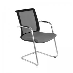 EVA apmeklētāju krēsls